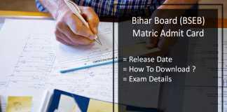 Bihar Board 10th Admit Card, BSEB Matric Hall Ticket Release Date
