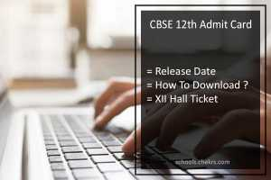 CBSE 12th Admit Card, CBSE 12th Roll Number