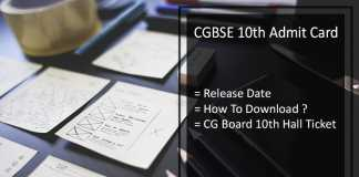 CGBSE 10th Admit Card, CG Board Class X Hall Ticket Release Date