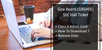 Goa Board SSC Hall Ticket, GBSHSE 10th Admit Card Release Date
