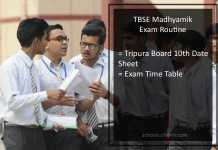 TBSE Madhyamik Exam Routine- Tripura Board 10th Time Table