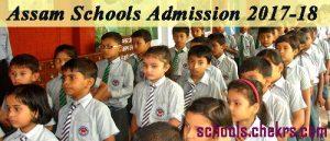Assam Schools Admission Entrance Exam 2017-18 Details Available