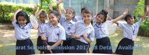Gujarat Schools Admission Entrance Exam 2017- Application, Dates, Procedure