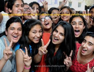 Haryana Schools Entrance Examintions 2017- Admission Process, Dates