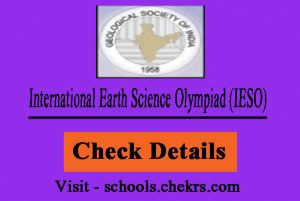 IESO 2017 Answer Key, Cut off Marks, Result Available @chekrs