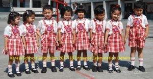 Kerala Schools Admission 2017-18, Entrance Exams, Procedure, Dates