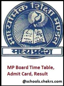 MP Board 9th, 11th Time Table 2017- MPBSE Arts Commerce Science Date Sheet