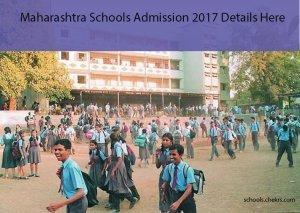 Maharashtra Schools Admission 2017-18, Entrance Exam, Dates, Procedure
