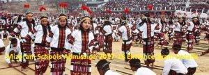 Mizoram Schools Admission 2017-18, Entrance Exam, Dates, Eligibility, Process
