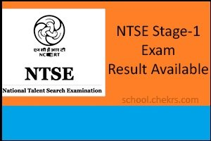 NTSE Cut off Marks 2017 (Stage 1 & 2)- Answer Key, Result- State Wise