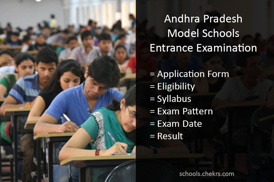 AP Model School Entrance Test 2017 (Admissions For 6th Class)