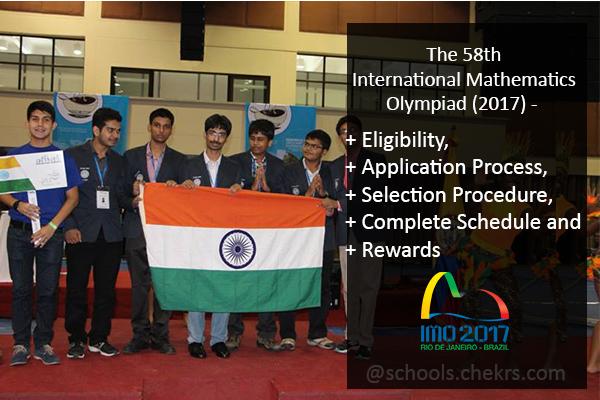 International Mathematics Olympiad (2017)