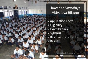 Jawahar Navodaya Vidyalaya Bijapur Admissions 2018: Process Details