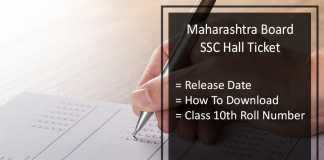Maharashtra Board SSC Hall Ticket, Maha Board 10th Roll Number Release Date