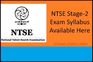 NTSE 2017 Syllabus, Exam Dates, Pattern, Previous Year Papers Download