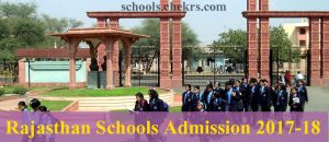Rajasthan Schools Admission 2017-18 Procedure, Entrance Exam, Eligibility, Dates