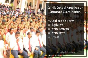Sainik School Ambikapur Entrance Exam 2017- Admission Procedure