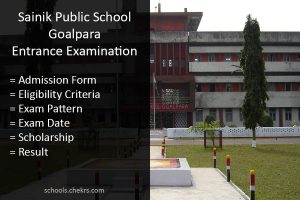 Sainik School Goalpara Entrance Exam Details Available