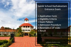 Sainik School Kazhakootam Entrance Examination 2018: Application Form