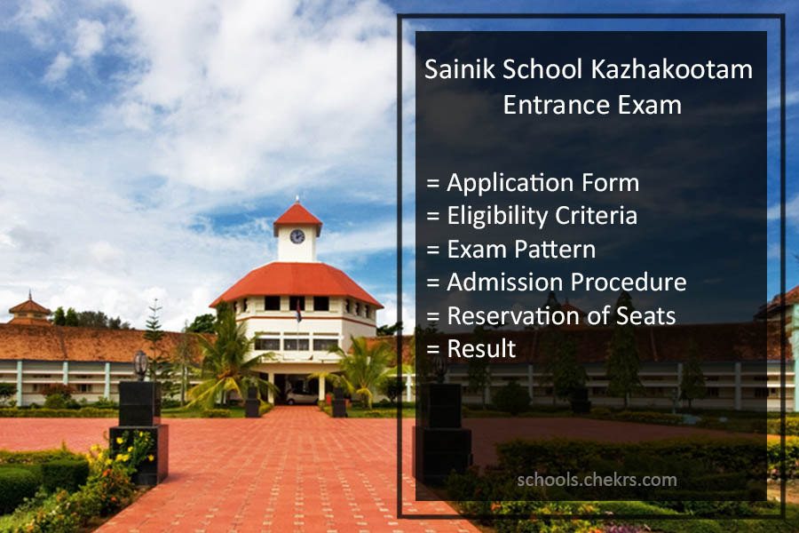 Sainik School Kazhakootam Entrance Examination 2018: Application Form