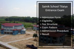 Sainik School Tilaiya Entrance Exam 2018- Admission Process