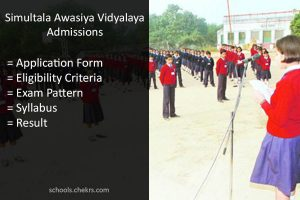 Simultala Awasiya Vidyalaya Admission Procedure Details