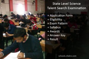 SLSTSE 2017 - State Level Science Talent Search Examination