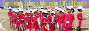 Tamil Nadu Schools Admission 2017-18, Entrance Test, Eligibility, Dates