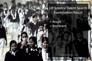 UPSTSE Scholarship Result 2017- Scorecard Name Wise Available