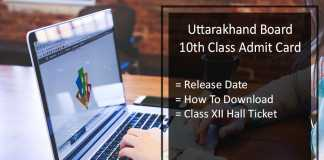 Uttarakhand Board High School Admit Card, UBSE 10th Hall Ticket Release Date