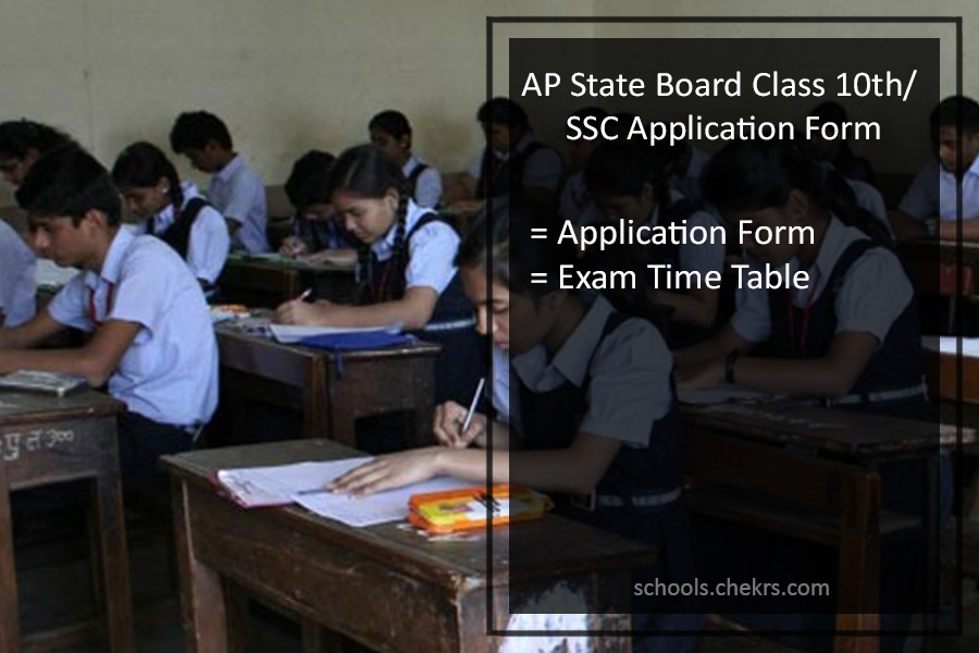 AP Board Class 10th/ SSC Exam - Application Form, Time Table