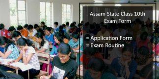 SEBA (Assam Board ) Class 10th Exam - Application Form
