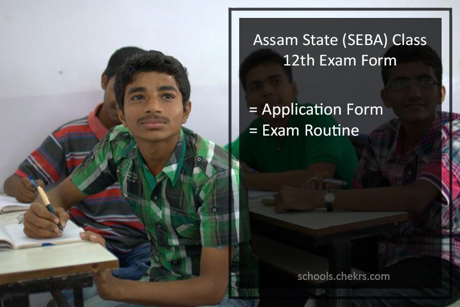Assam AHSEC (12th) Revaluation Form 2017, Class XII Rechecking Procedure