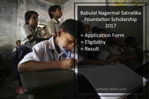 Babulal Nagarmal Satnalika Foundation Scholarship - Apply Now