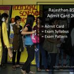 Rajasthan Pre BSTC Admit Card 2017- Hall Ticket Download PDF