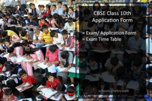 CBSE Class 10th Application Form - Register Now at cbse.nic.in
