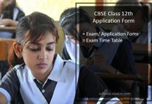 CBSE Class 12th Application Form - Registration Procedure