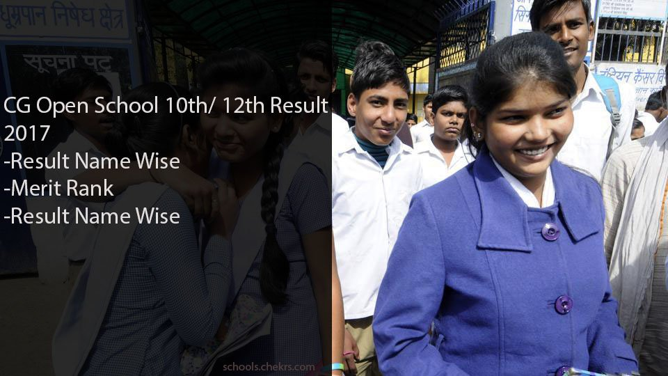 G Open School 10th 12th Result 2017- CGSOS Board Results Name Wise
