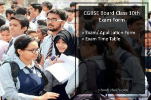 Chhattisgarh Board (CGBSE) 10th Exam Form - Application Process