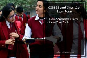 CGBSE Board 12th Exam Form - Application Procedure
