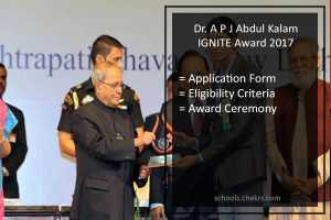 Dr. A P J Abdul Kalam IGNITE Award - Application Process