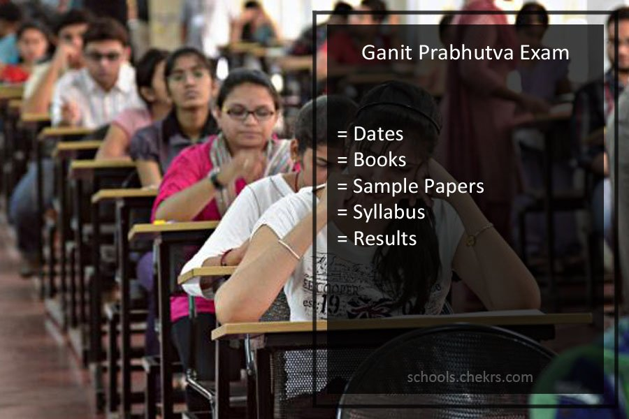 Ganit Prabhutva Exam 2017- Maharashtra Ganit Adhyapak Mandal Exam Paper, Result