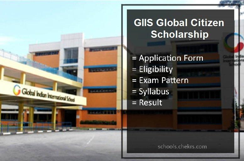 giis global citizen scholarship