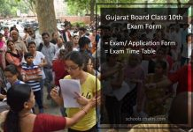 Gujarat Board (GSEB) SSC Application Form - Register Now