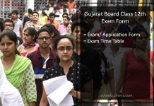 GSEB HSC Rechecking Form 2017, Gujarat Board 12th Online Revaluation