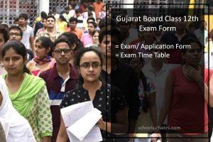 Gujarat Board (GSEB) HSC Online Application - Register Now