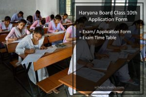 Haryana Board (BSEH) Class 10th Application Form Available
