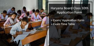 Haryana Board 10th Rechecking Form, HBSE Revaluation Last Dates