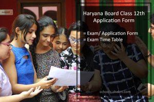 Haryana Board (BSEH) Class 12th Application Form - Procedure