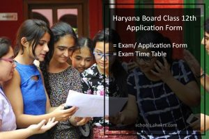 Haryana Board (BSEH) Class 12th Application Form - Procedure